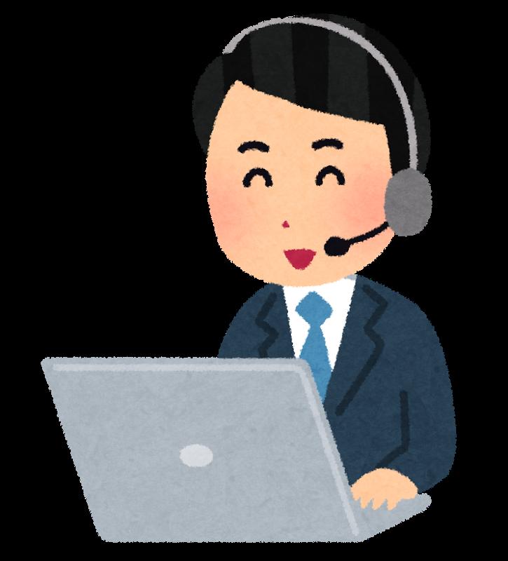 job_telephone_operator_man.png