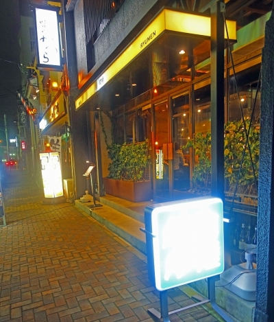 隆麺 001