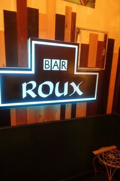 ROUX005