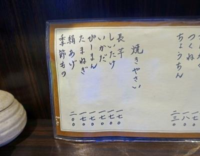 三亀006
