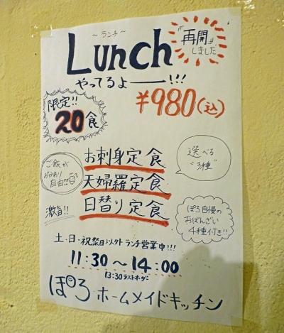 ぽろ(2)004