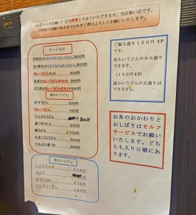 有伝亭(2)001
