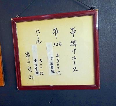 宝山(5)002