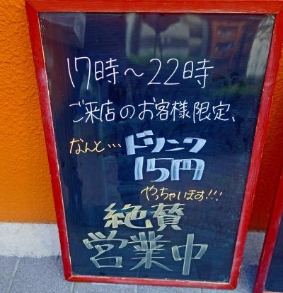 じゅんご(2)002