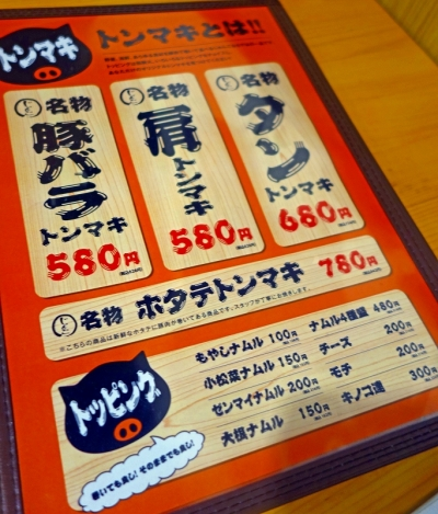 じゅんご(2)003
