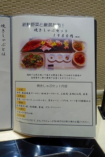 寿庵006