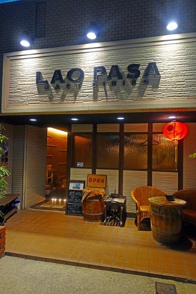 ラオパサ001