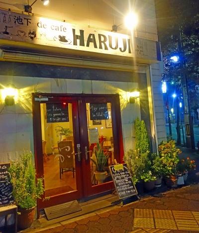 HARUJI001.jpg