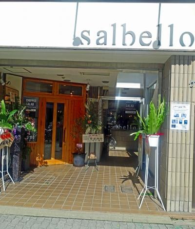 salbello001.jpg