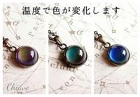 虹色ネックレス_パターン