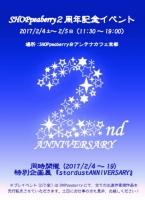 SHOPpeaberry2周年記念イベント1