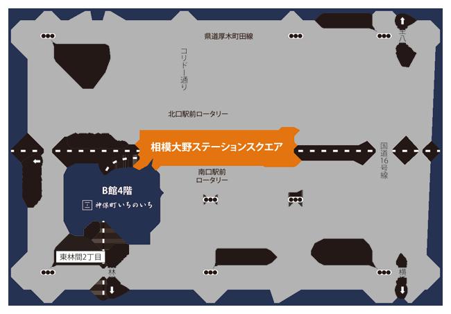 相模大野店マップ