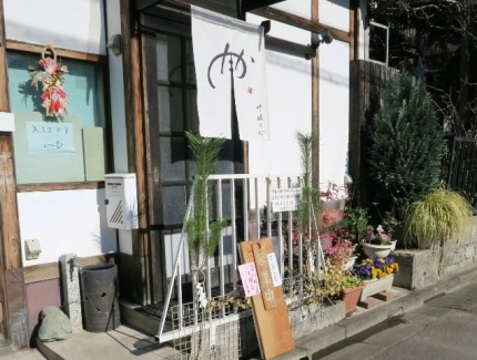 16-12-31 店あぷ