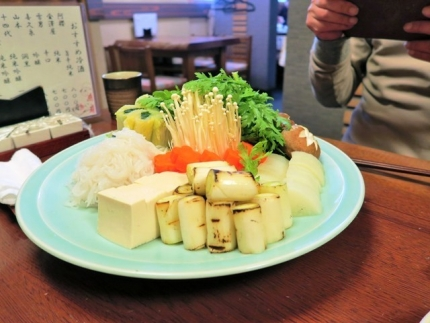 17-2-3 野菜