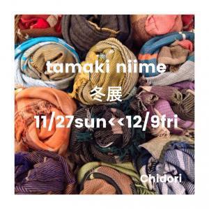 IMG_8539_convert_20161127115749.jpg