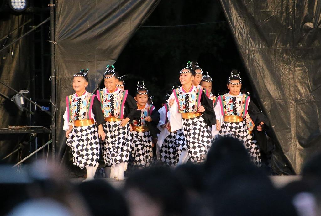 sakura koiyajushou 1