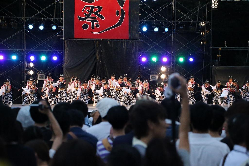 sakura koiyajushou 11