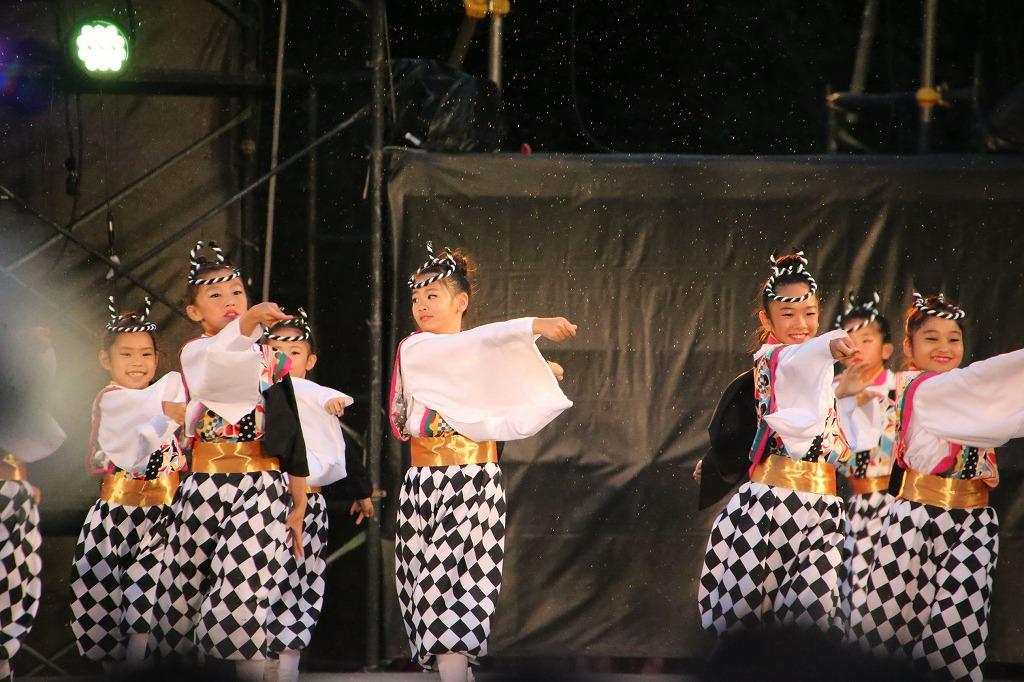 sakura koiyajushou 19