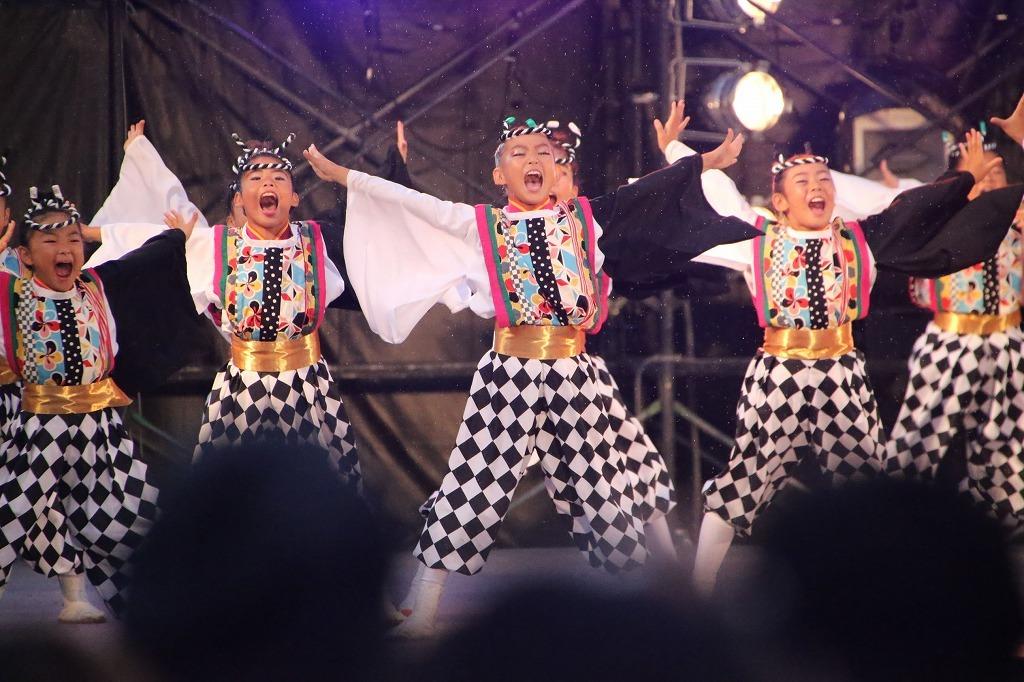 sakura koiyajushou 42