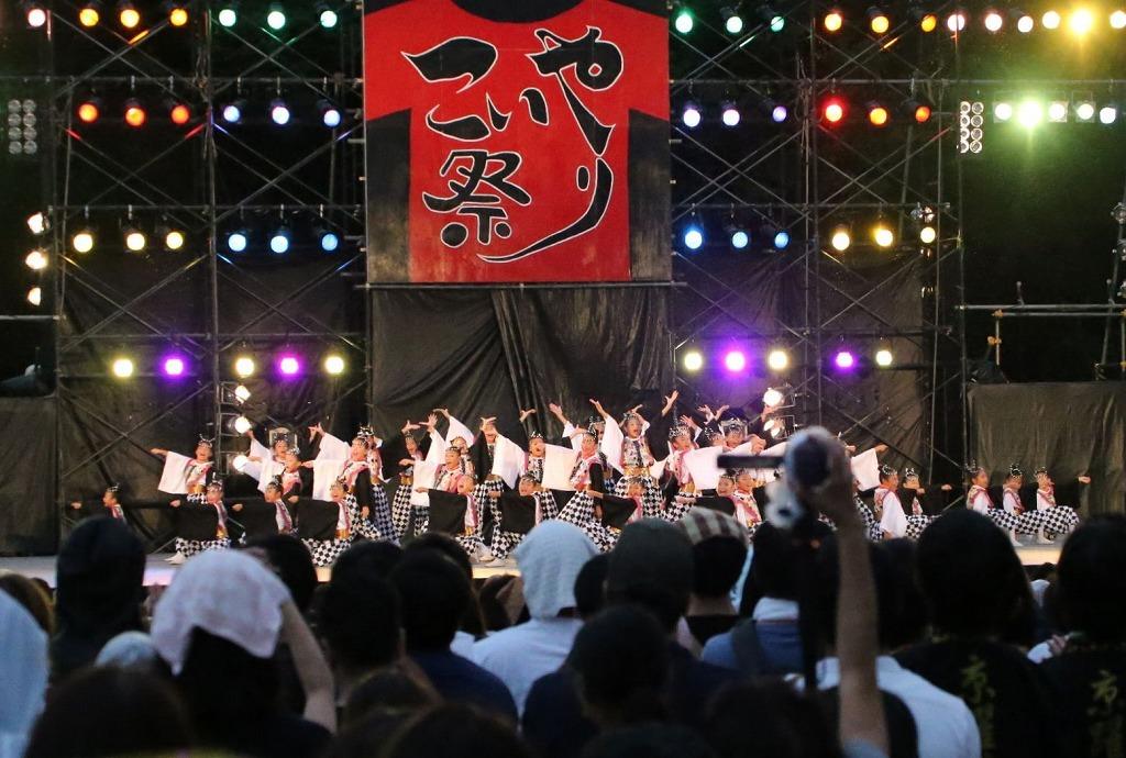 sakura koiyajushou 82