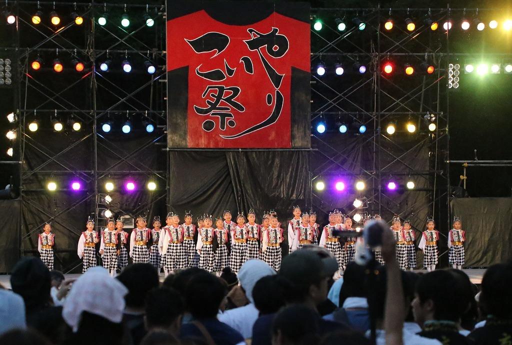 sakura koiyajushou 83