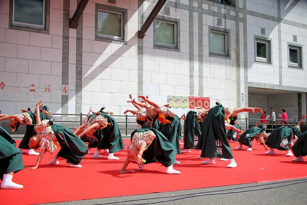 mecha tsurumi komomo 44