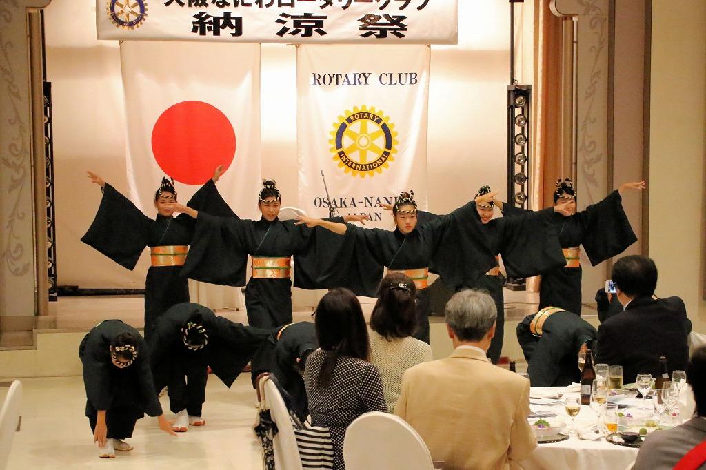 rotary yosakoi 2