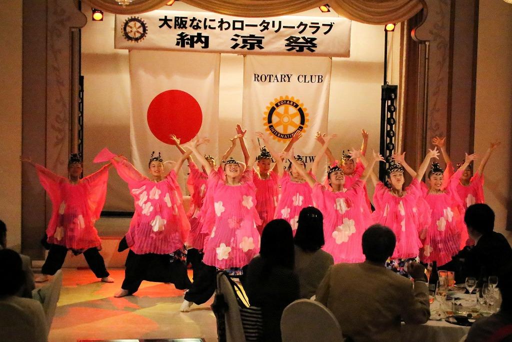 rotary yosakoi 55