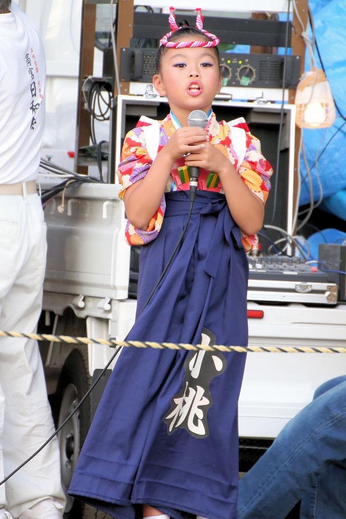 takamiya grown 1