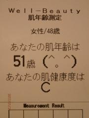 blog170122_2.jpg
