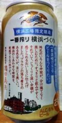 170114beer06_yokohama.jpg