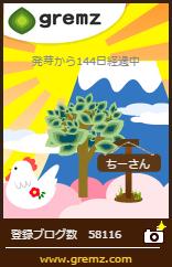 G0102_02.jpg