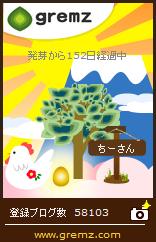 G0110_02.jpg