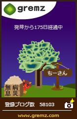 G170203_03.jpg