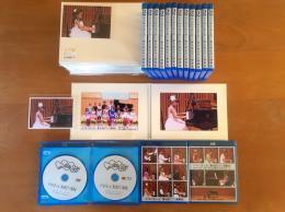 写真・DVD・ブルーレイ