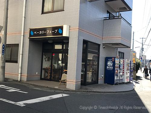 201702Bakery_Feve_Kashiwa-6.jpg