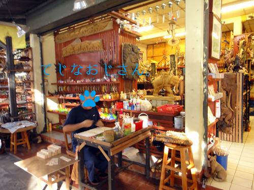 201702Ban_Tawai_Handcraft_center-10.jpg