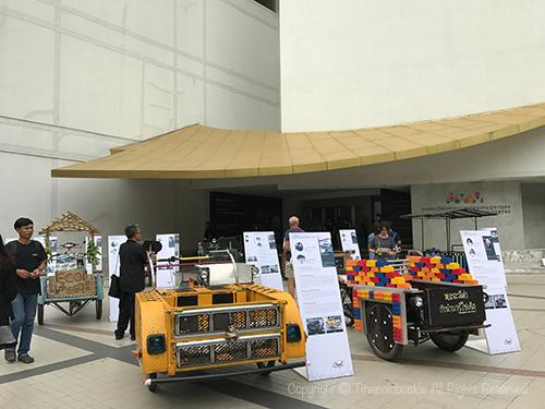201702Bangkok_Art_and_Culture_Centre-1.jpg