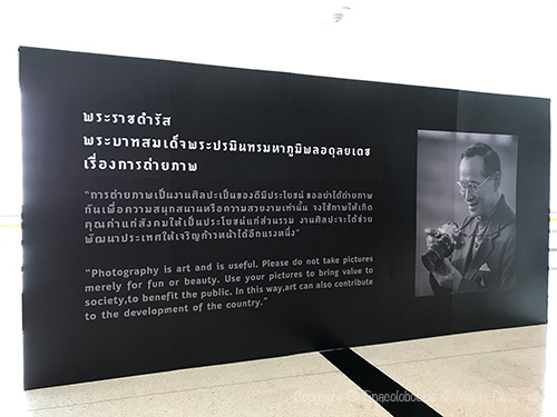 201702Bangkok_Art_and_Culture_Centre-6.jpg