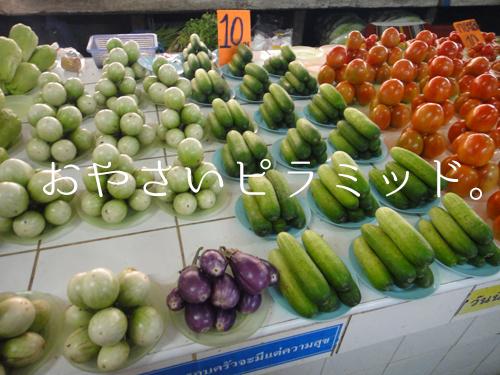 201702Thanin-Market_Chiangmai-12.jpg