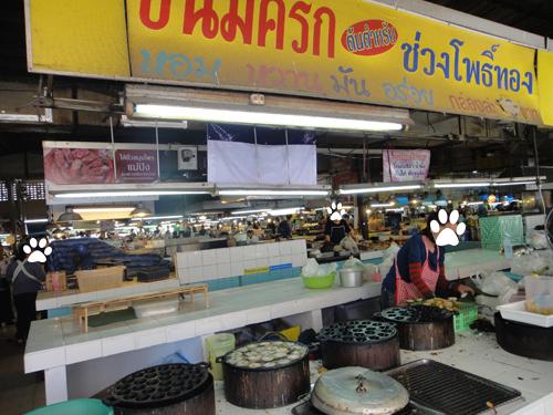 201702Thanin-Market_Chiangmai-20.jpg