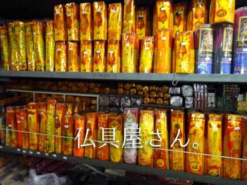 201702Thanin-Market_Chiangmai-4.jpg