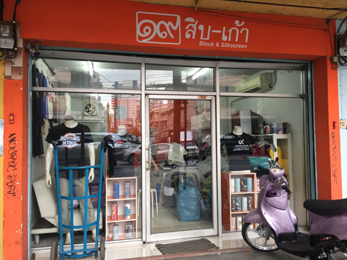 201702digital_textile_inkjet_printer_Thai-3.jpg