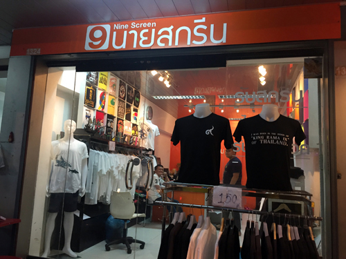 201702digital_textile_inkjet_printer_Thai-8.jpg