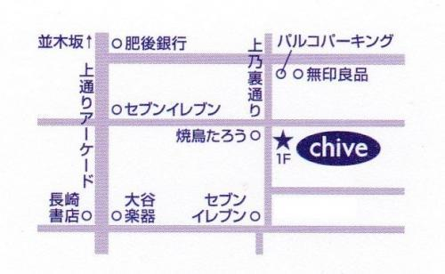 chive_mp_convert_20161202141316.jpg