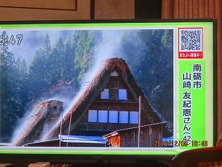 004_20161210194926ecf.jpg