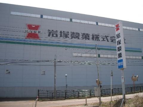 岩塚製菓直売店・H28・4 工場