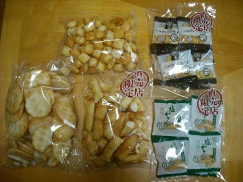 岩塚製菓直売店・H28・4 商品