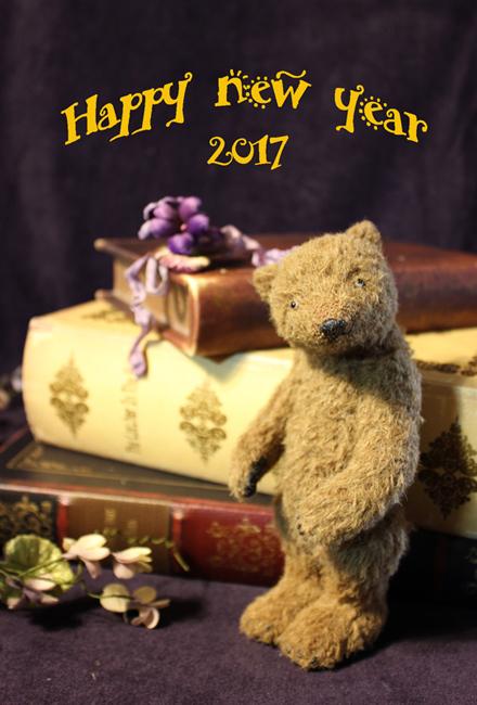 2017年賀状 クマ ブログ