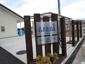 ガルボ01